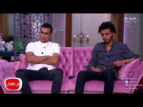 مصر اليوم - شاهد أوكا وأورتيجا يعلنان عن تغيير طريقة غنائهم