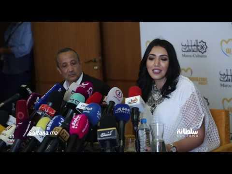 مصر اليوم - شاهد  اتصال هاتفي بين أسماء لمنور وسعد لمجرد بعد خروجه من السجن