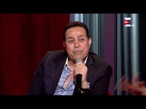 مصر اليوم - شاهد حكيم يتحدث عن علاقة الحب بين زوجته