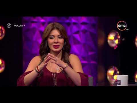 مصر اليوم - شاهد نجلاء بدر تعترف بإصابتها بعاهة مستديمة