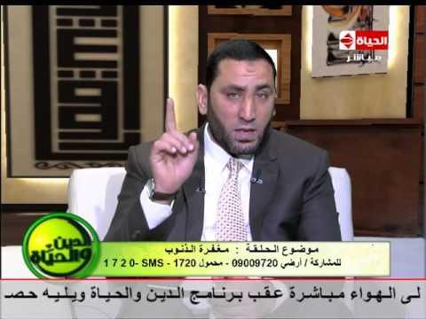 مصر اليوم - ضمن حلقة جديدة من برنامج الدين والحياة