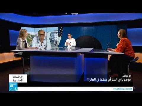 مصر اليوم - شاهد الإجهاض بوسائل بدائية لتفادي الفضيحة