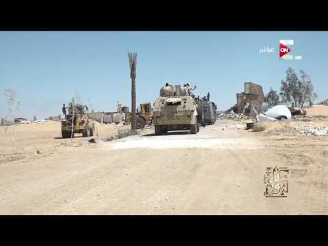 مصر اليوم - شاهد  إسترداد 550 فدانًا من أراضي الدولة من المذيع توفيق عكاشة