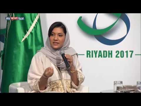 مصر اليوم - شاهد الأميرة ريما بنت بندر آل سعود تكشف دور المرأة في مجال العمل