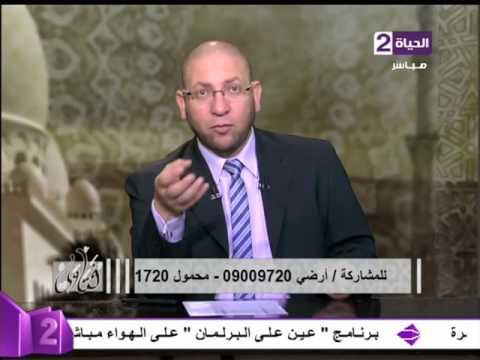 مصر اليوم - شاهد عصام الروبي يرد على جواز الصلاة من دون سجادة