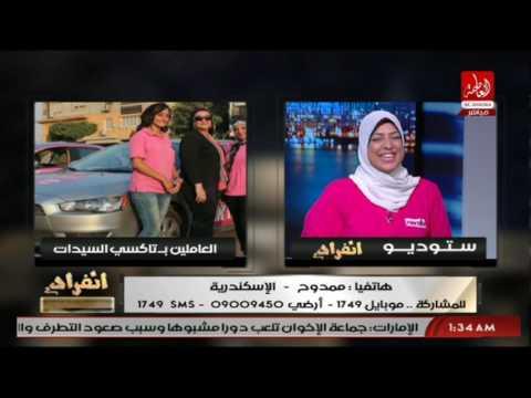 مصر اليوم - شاهد  متصل يطلب الزواج من ضيفة حساسين على الهواء