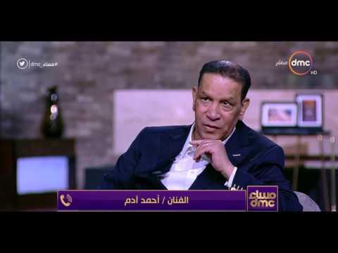 مصر اليوم - شاهد أحمد آدم يروي موقفًا لم يحدث في تاريخ المسرح