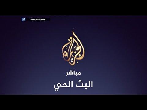 مصر اليوم - شاهد بث مباشر لزيارة الرئيس دونالد ترامب إلى إسرائيل وسط اجراءات أمنية مشددة