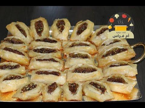 مصر اليوم - شاهد طريقة إعداد بقلاوة دفتري
