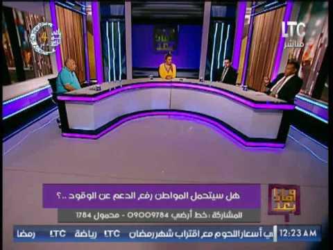 مصر اليوم - بالفيديو إلغاء الدعم يطحن 30 مليون مصري