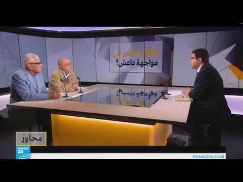 مصر اليوم - بالفيديو  المسلمون يواجهون تحدي تنظيم داعش فكرياً