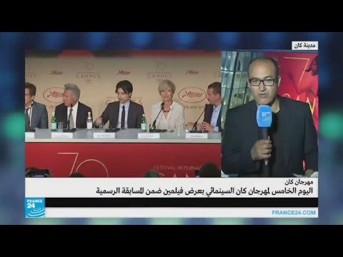 مصر اليوم - بالفيديو فيلم the meyerowitz stories كوميديا ومرارة وسخرية