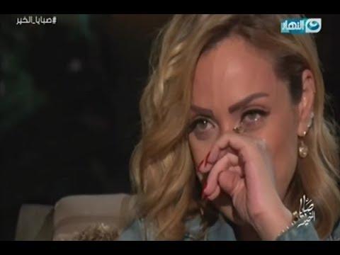مصر اليوم - شاهد بكاء ريم البارودي على الهواء