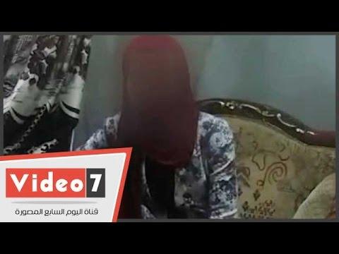 مصر اليوم - بالفيديو  ضحية الاغتصاب في الدقهلية توضح تفاصيل مأساتها