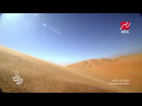 مصر اليوم - شاهد الإعلان الدعائي لبرنامج رامز تحت الأرض