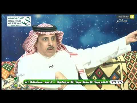 مصر اليوم - الشمراني يسند 26 مباراة لرئيس لجنة الحكام في الموسم المقبل