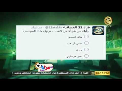 مصر اليوم - نقاش بشأن من هو أفضل لاعب نصراوي هذا الموسم