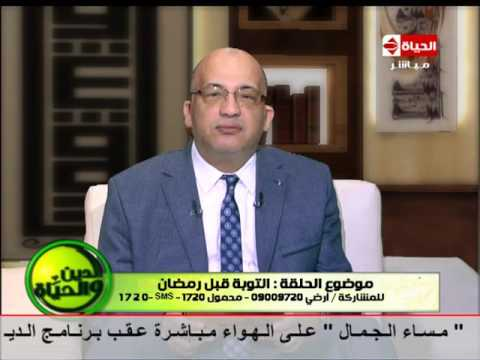 مصر اليوم - شاهد مسن يطلب من إبنته معاشرتها جنسيًا