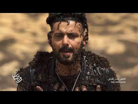 مصر اليوم - شاهد إعلان برنامج رامز تحت الأرض على قناة إم بي سي مصر