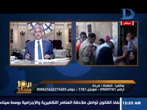 مصر اليوم - شاهد الطفلة فرحة التي أثرت في جموع الشعب المصري