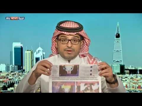مصر اليوم - تعرف على أبرز ما جاء في الصحف السعودية