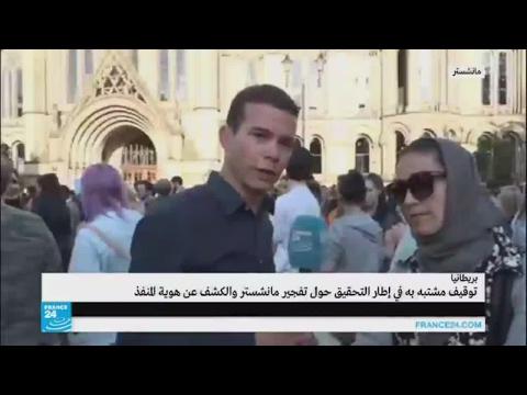 مصر اليوم - شاهد مسلمة تشارك في وقفة التضامن مع ضحايا مانشستر