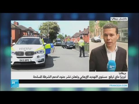 مصر اليوم - شاهد السلطات البريطانية تنشر جنودها