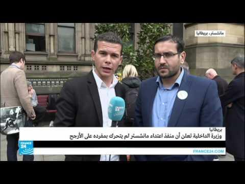 مصر اليوم - شاهد مصطفى فيلد يتحدث عن تفجير مانشستر