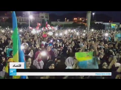 مصر اليوم - شاهد عما تسفر عنه احتجاجات الحسيمة