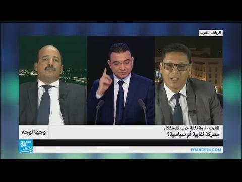 مصر اليوم - شاهد إثارة التساؤولات عن أزمة حزب الاستقلال