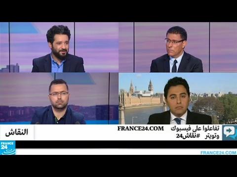 مصر اليوم - شاهد إدانة عالمية وتضامن مع الشعب البريطاني