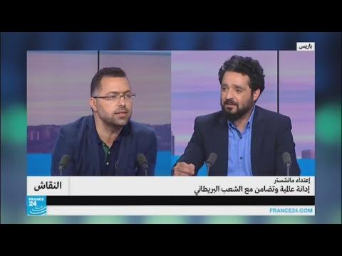 مصر اليوم - شاهد تورط النظامين السوري والعراقي بإنشاء داعش