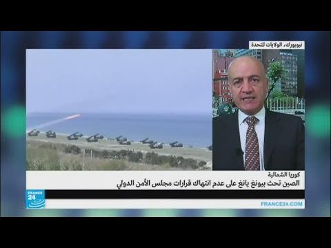 مصر اليوم - شاهد جلسة مشاورات مغلقة لمجلس الأمن