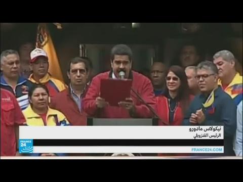 مصر اليوم - شاهد تصرف الرئيس الفنزويلي مادورو