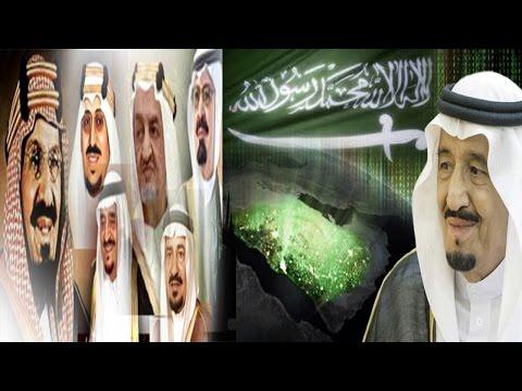 مصر اليوم - شاهد ما لا تعرفه عن الأسرة الحاكمة آل سعود