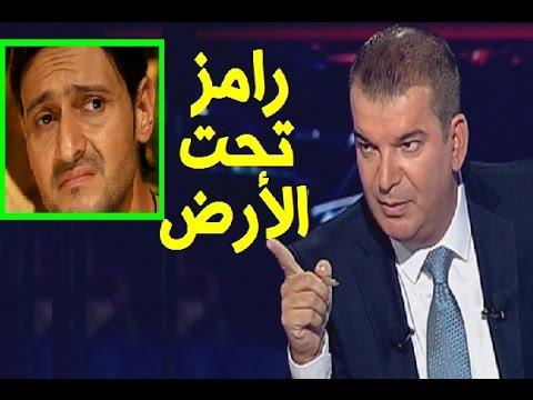 مصر اليوم - شاهد  طوني خليفة يفضح برنامج رامز جلال