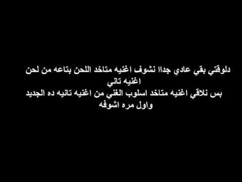 مصر اليوم - شاهد تشابه بين لحن أغنيتي رامز جلال وناصر أبو لافي