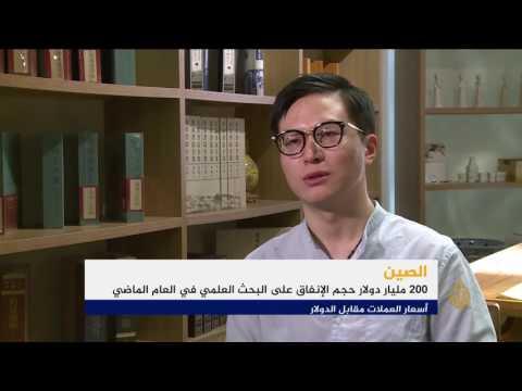 مصر اليوم - الصين تعتزم زيادة ميزانية التطوير العلمي