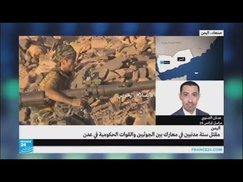 مصر اليوم - شاهد تصاعد الأعمال القتالية عند الشريط الحدودي مع السعودية
