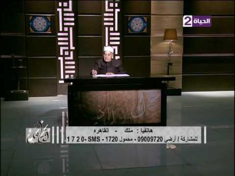 مصر اليوم - شاهد متصلة تحرج الشيخ محمود عاشور على الهواء مباشرة