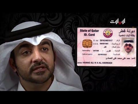 مصر اليوم - الإمارات ترصد العديد من المواقع الإلكترونية التي تسئ للدولة