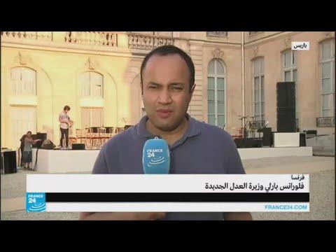 مصر اليوم - شاهد تفاصيل عن الحكومة الفرنسية الجديدة التي أعلنها الرئيس ماكرون