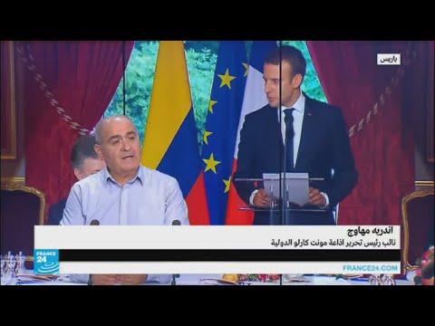 مصر اليوم - أندريه مهاوج يعلق على تصريحات الرئيس ماكرون حول الأسد