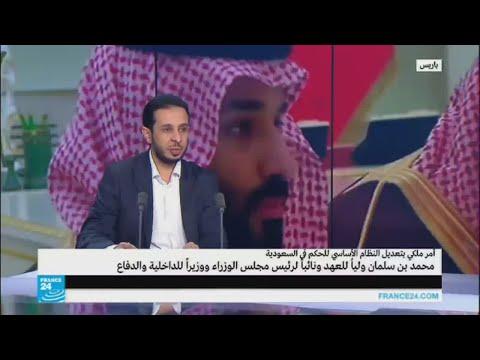 مصر اليوم - شاهد يحيى العسيري يؤكد أن ذهاب محمد بن نايف كذهاب كابوس كبير عن المجتمع السعودي