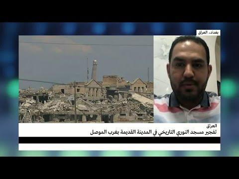مصر اليوم - شاهد تنظيم داعش يفجر جامع النوري التاريخي في الموصل