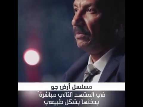 مصر اليوم - بالفيديو  أخطاء عدد من مسلسلات رمضان في 2017