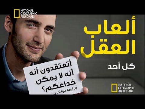 مصر اليوم - شاهد ثلاثة ألغاز لن تستطيع حلّها بردود صحيحة