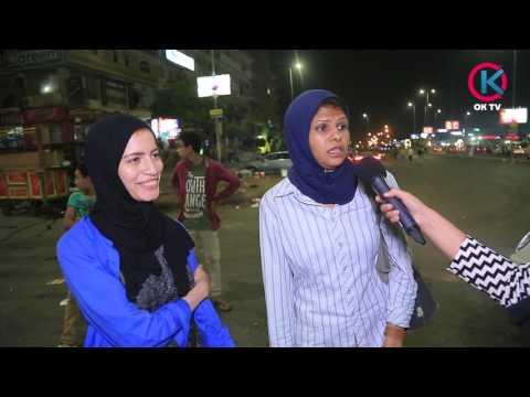 مصر اليوم - شاهد أغرب فتاة مصرية تشتم رامز جلال والمشاهدين