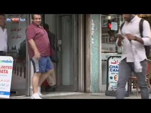 مصر اليوم - شاهد مصارف بريطانية توقّف التعامل بالريال القطري