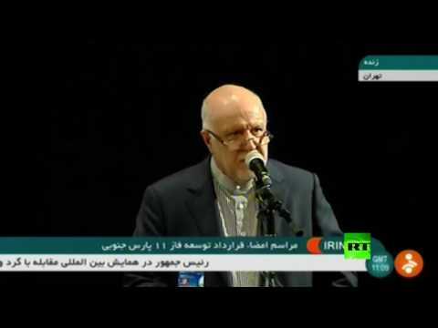 مصر اليوم - شاهد إيران تبرم أضخم صفقة مع توتال الفرنسية